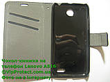 Lenovo A516 черный чехол-книжка на телефон, фото 3