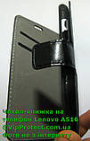 Lenovo A516 черный чехол-книжка на телефон, фото 5