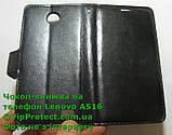 Lenovo A516 черный чехол-книжка на телефон, фото 6