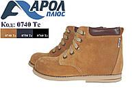 Кожаные ортопедические ботинки (19-26 размер), фото 1