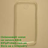 Lenovo A516, белый_силиконовый чохол, фото 2