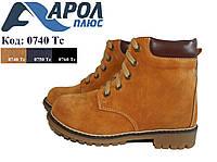 Подростковые ботинки (32-35 размер)