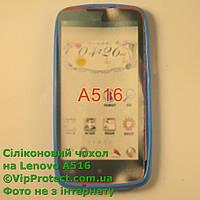 Lenovo A516, синий_силиконовый чехол, фото 1