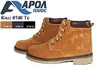 Ботинки от производителя (36-41 размер), фото 1