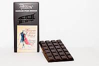 Шоколадная плитка 70 г «Жгучее танго хрена и чили»