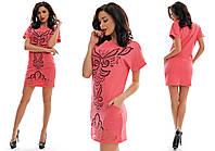 Платье женское с перфорацией - Коралловый
