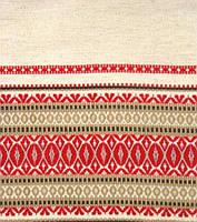 Скатерти Скатертини в категории ткани для домашнего текстиля и ... eb06b16e1c813