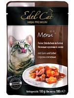 Консервы для кошек Edel Cat pouch гусь и печень в желе, 100 г