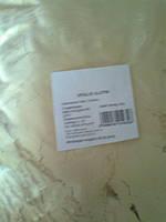 Пшеничная клейковина  25кг/мешок