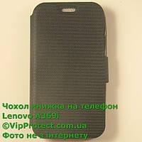 Lenovo A369 черный чехол-книжка на телефон, фото 1