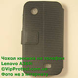 Lenovo A369 чорний чохол-книжка на телефон, фото 2