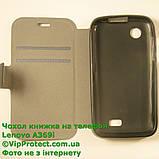 Lenovo A369 чорний чохол-книжка на телефон, фото 3