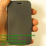Lenovo A369 чорний чохол-книжка на телефон, фото 5