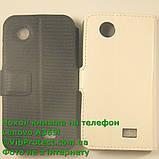 Lenovo A369 чорний чохол-книжка на телефон, фото 7