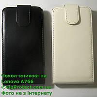 Lenovo A766 белый чехол-флип на телефон