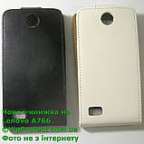 Lenovo A766 белый чехол-флип на телефон, фото 2