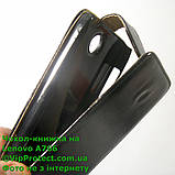 Lenovo A766 белый чехол-флип на телефон, фото 7