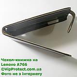 Lenovo A766 белый чехол-флип на телефон, фото 8
