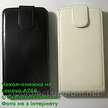 Lenovo A766 чорний чохол-фліп на телефон