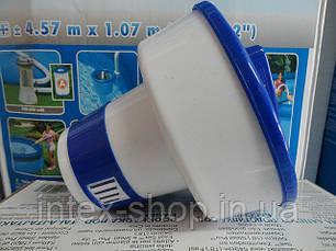 Поплавок-дозатор для бассейнов МАКСИ 1, фото 2