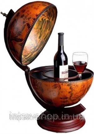 Глобус-бар 36002 R(Диаметр сферы -360 мм. ), фото 2