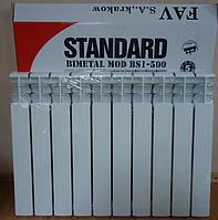Биметаллические радиаторы FAV Standard (Польша)