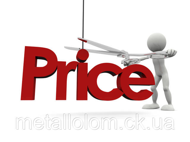 Цена на этой неделе на металлолом черной группы на месте.Медь немного выросла.