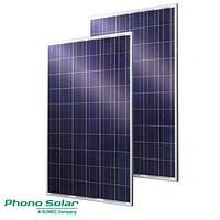 Поступили в продажу новые Солнечные батареи Phono Solar