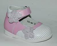 Туфли для девочек Шалунишка арт.100-44 кроха цветы (Размеры: 17-20), фото 1