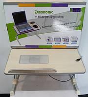 Столик для ноутбука  в кровать складной Ergonomic