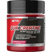 Креатин с транспортной системой MET-RX Quik-Creat 100 serv. 100g