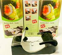 Машинка для роллов Perfect Roll-Sushi