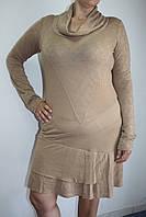 Платье беж из мягкого трикотажа, фото 1