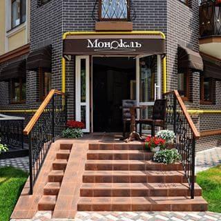 """Кофейня ресторан """"Монокль"""""""