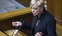 «Согласна на медаль»: о чем рассказала Валерия Гонтарева в Верховной раде