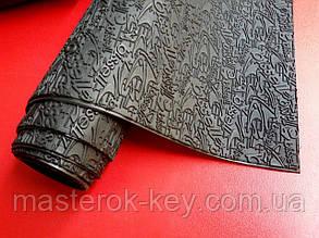 Профилактика листовая BISSELL арт. 067, р. 380*570*2 мм чёрная