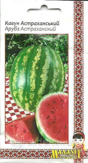 Семена арбуз Астраханский 3г Зеленый (Малахiт Подiлля)