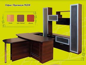 """Набор мебели для офиса """"Премиум"""""""
