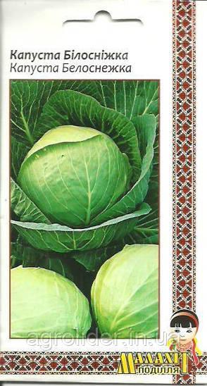 Семена капуста Белоснежка 1г Зеленая (Малахiт Подiлля)