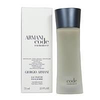 Туалетная вода Armani Code Summer Pour Homme 100ml (лицензия)