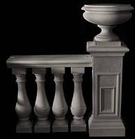 Балясина из архитектурного бетона