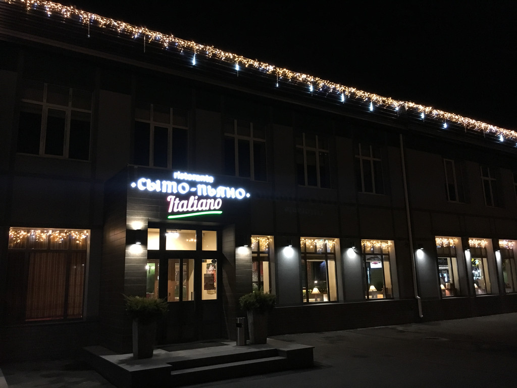 Новогоднее оформление фасада ресторана