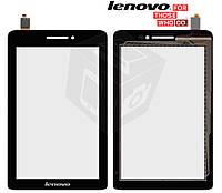 Сенсорный экран (touchscreen) для Lenovo IdeaPad S5000, черный, оригинал