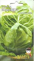 Семена капуста Козачок F1 1г Зеленая (Малахiт Подiлля)