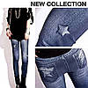 Легинсы Big Star Jeans