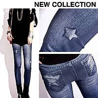 Легинсы Big Star Jeans, фото 1