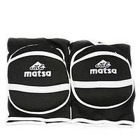 Наколенник волейбольный MATSA 0028 (2шт)