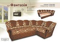 Диван Угловой Фантазия, фото 1