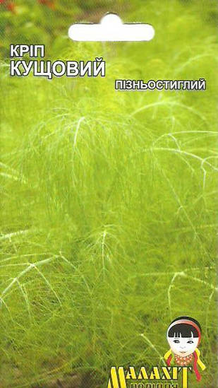 Семена укроп Кустовой 3г Зеленый (Малахiт Подiлля)