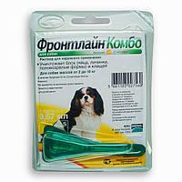 Фронтлайн (Frontline) Комбо S капли для собак от 2 до 10 кг. пипетка
